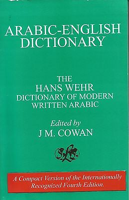 Arabic English Dictionary by Hans Wehr  A Dictionary of Modern Written Arabic