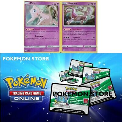 Mewtwo & Mew Hidden Fates Codes SM214 SM215 Pokemon TCG Online EMAILED FAST!