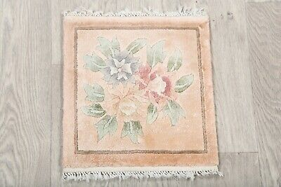 Vintage Art Deco Chinese Oriental Hand-Knotted 1'x1' Square 100% Silk Peach Rug