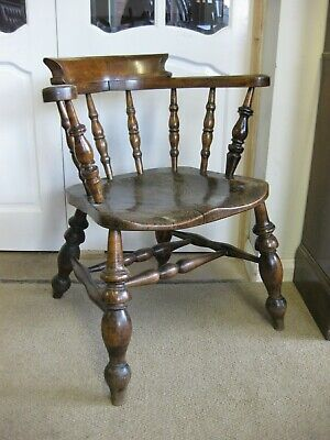 Antique Victorian Smokers Bow Captains Ash & Elm Chair by A.Ardley & Son London