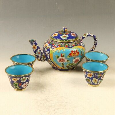 A Set Chinese Exquisite Cloisonne Handwork Carved Flower Teapot & Cups SH013