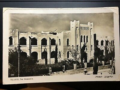 Real Photo - Tel Aviv - The Gymnasium 1929.