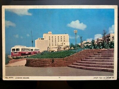 Postcard Of Tel Aviv - Jaffa - Israel, London Square 1963.