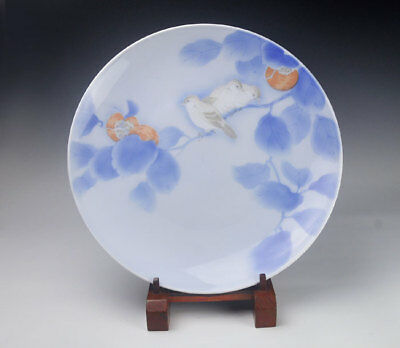 Rare Arita Ware Japanese Porcelain Large Plate Blue And White By Fukagawa Kiln