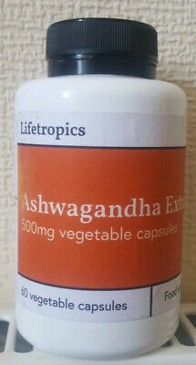 Ashwagandha extract, 2.5% Withanolides, 500mg vegetable capsules 60 capsules