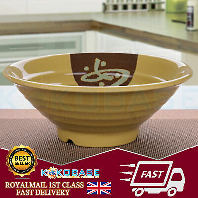 1x Plastic  Oriental Japanese Brown Checked Ramen Noodle Rice Soup Bowl Chinese
