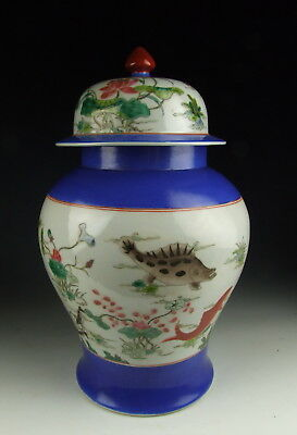 Chinese Antique Famille Rose Porcelain Lidded Jar w Fish Pattern