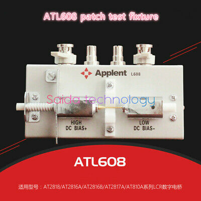 ATL608 SMD Test Fixture for LCR Meters