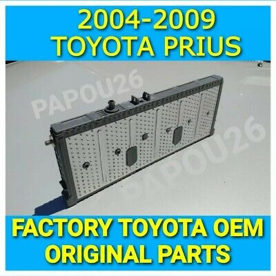 Toyota Prius Hybrid Battery Cell Nimh Module  2004 2005 2006 2007 2008 2009