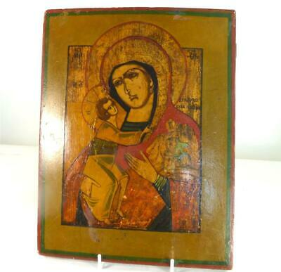 M049 ANTIQUE RUSSIAN ICON FEODOROVSKAYA MOTHER OF GOD b