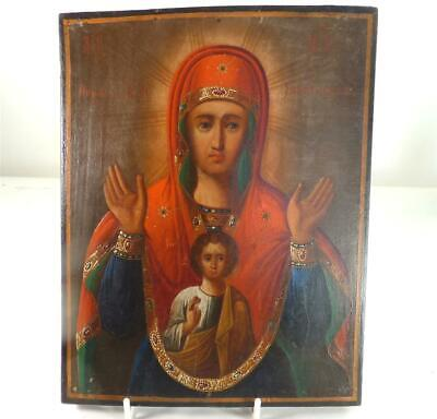 M049 Russian Icon The Mother Of God  Of The Sign Znamenie