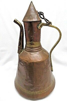 Vintage Arabic Persian Middle Eastern Turkish Brass Copper Ornate Pitcher Vase