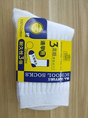 New 3 Pairs Boys Girls Childrens Kids Cotton Rich School Ankle Socks White