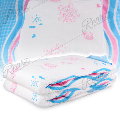 *2 PACK* MyDiaper Colour Night Adult Plastic Diaper Baby Style Sample ab/dl