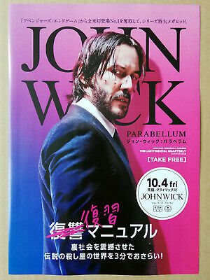 JOHN WICK: Chapter 3 - PARABELLUM (2019) Keanu Reeves Movie Mini Leaflet Japan B