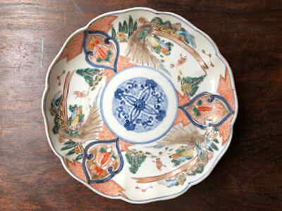 koi9.36 Plate porcelain antique Japanese Imari ware late Edo 19th century