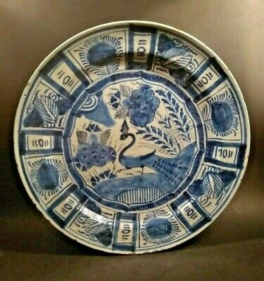 Large Antique Ming Dynasty Kraak Porcelain Charger - CHINA - Circa 1572 to 1620