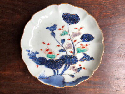 koi10.09 Plate porcelain antique Japanese Imari ware late Edo 19th century