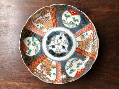 koi04129 Plate porcelain antique Japanese Imari ware late Edo 19th century