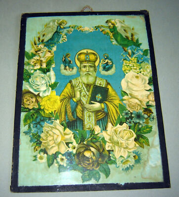 ANTIQUE 19c Old Vintage RUSSIAN ICON LITHOPRINT SAINT NICHOLAS under Glass