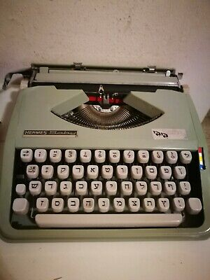 1960's Hermes Baby Hebrew Typewriter - FULLY SERVICED WITH NEW RIBBON