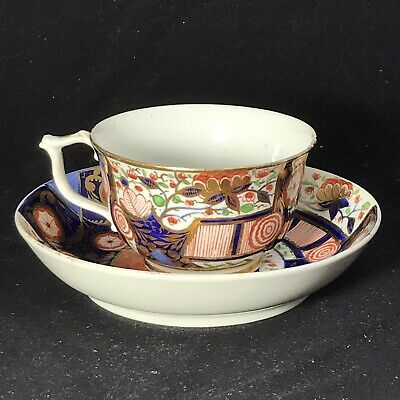 Antique Royal Crown Derby Coffee Cup and Saucer Imari Pattern c.1806-1825 Rare