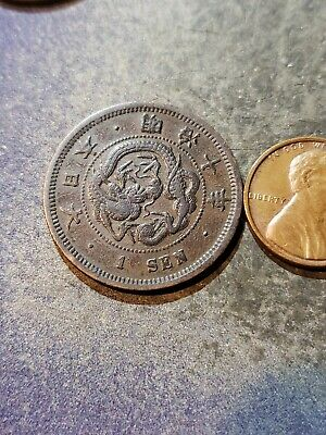 Old Foreign World Coin: 1877 Japan 1 Sen
