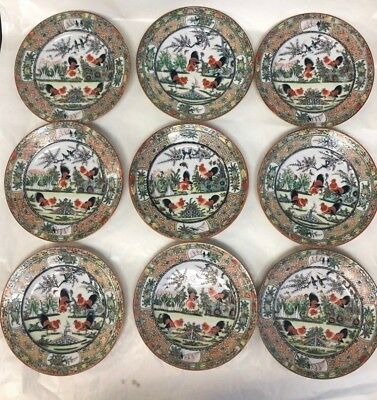 "Set Of 9 Old Famille Rose China Roosters Cock Fight Blue Birds  7 1/4""  Plates"