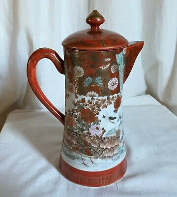 "ONE antique Japanese Kutani coffee/chocolate pot. 1890's Signed  .9 1/2"" tall."
