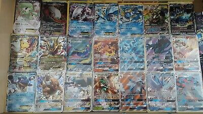 Pokemon Card Lot Of 100 AUTHENTIC TCG Cards Ultra Rare Included - GX EX Mega
