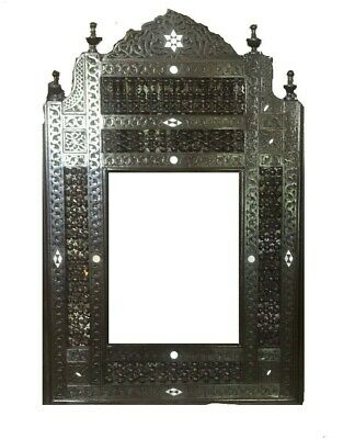 Awesome Handmade Moroccan Mother of Pearl Inlay Engraved Wood Wall Mirror Frame