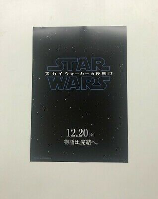 Star Wars: The Rise Of Skywalker  MOVIE FLYER  mini poster Chirasi J. J. Abrams