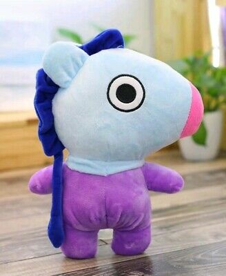 Brand New KPOP BTS For BT21 Mang Plush Toy Ship from USA