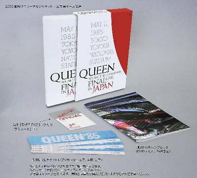 NEW QUEEN-WE ARE THE CHAMPIONS FINAL LIVE IN JAPAN-JAPAN DVD+BOOK Ltd/Ed F/S