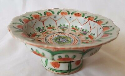 19Th Century Chinese Tazza Stand, Lotus Flower Hand Painted Symmetrical Design