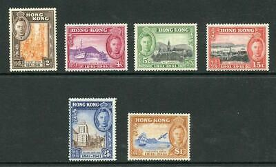 Hong Kong SG163/68 1941 Set of 6 M/M cat 90 pounds