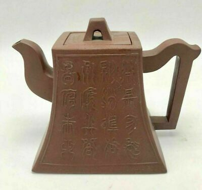 Rare Early 20th C Antique Chinese Yixing Rectangular Sloped Teapot