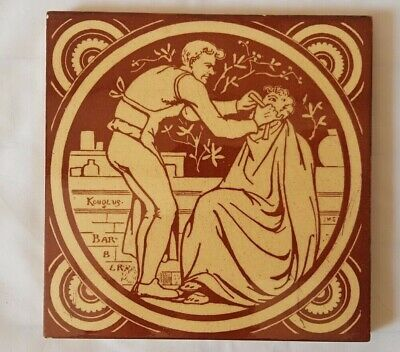CHARMING MOYR -SMITH MINTON FIGURATIVE the BARBER TILE  CIRCA 19TH CENTURY