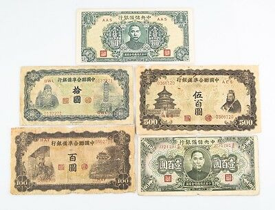 1943-1944 China ¥ Yuan Notes Lot (5) G-aVF Japan Occupation Puppet Banks WW2