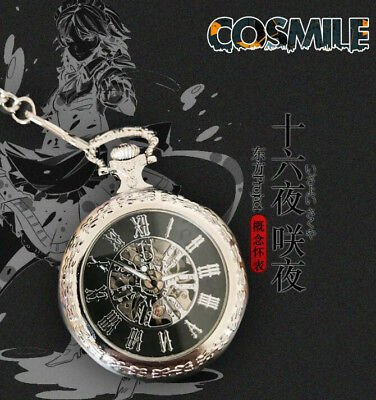 TouHou Project Izayoi Sakuya Cosplay Prop Accessory Pocket Watch Game