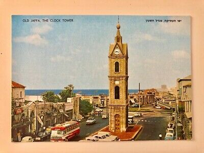 Tel Aviv - Israel - Old Jaffa, The Clock Tower (Square) 1968
