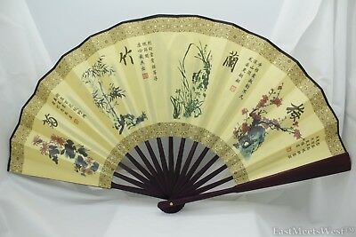 Vintage Chinese Palace Bamboo Fabric Coated Paper Hand Folding Fan Home Decor#10
