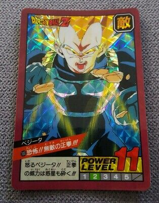 Carte Dragon Ball Z Prism Card DBZ Super Battle Power Level N°199 Part 5