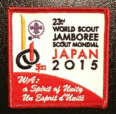 Rare 23Rd - 2015 Wsj World Scout Jamboree Official Uniform Badge Bsa 2019 2023