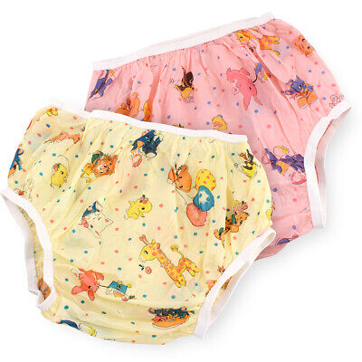 Short Cut Nursery Plastic Pants (PVC)for Adult Baby Diapers Cover AB/DL & Sissy