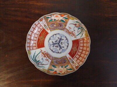koi03276 Plate porcelain antique Japanese Imari ware late Edo 19th century