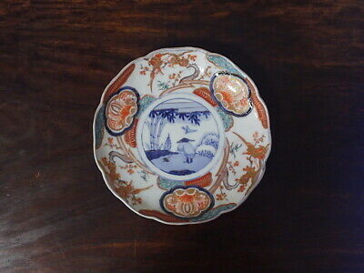 koi05324 Plate porcelain antique Japanese Imari ware late Edo 19th century