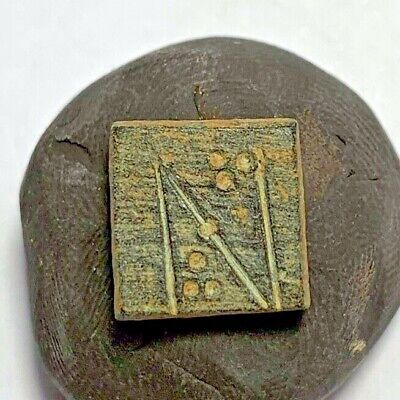 INTACT BYZANTINE DECORATED BRONZE SQUARE WEIGHT CIRCA 700 AD 4.8gr 12mm