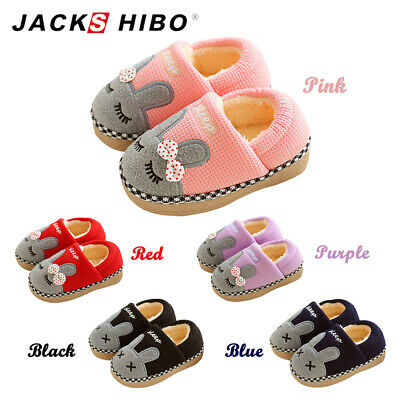 Boys Girls Cute Bunny Winter Home Shoes Kid Fur Lined Warm Indoor House Slippers
