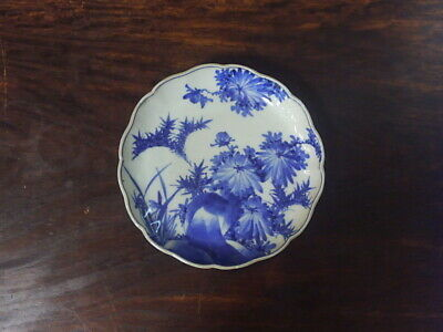 koi01074 Plate porcelain antique Japanese Imari ware late Edo 19th century